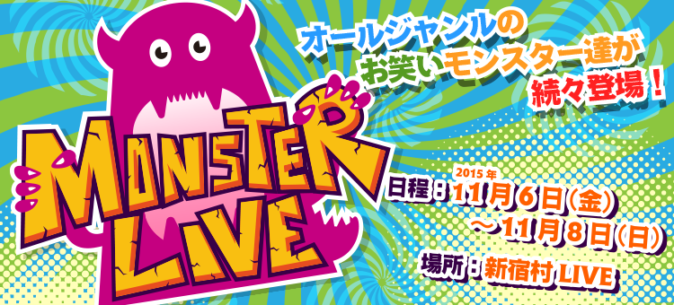 Monsterlive_
